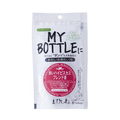 菱和園 マイボトル 赤いハイビスカスブレンド茶ティーバッグ 18g(6袋)