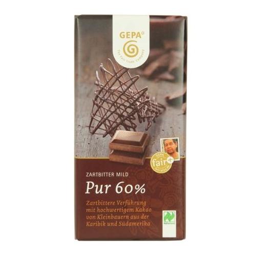 オーガニック ダークチョコレート