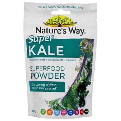 ケールパウダー 100g Kale Powder