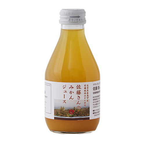 佐藤さんのみかんジュース瓶