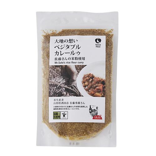 <調理し易いフレークタイプ>米粉を使ったカレールゥ(佐藤さんの米粉使用)