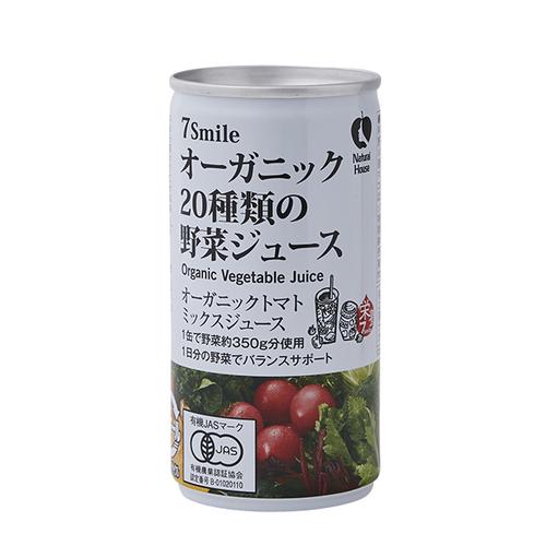 <1日分の野菜を1本に>20種類の野菜ジュース