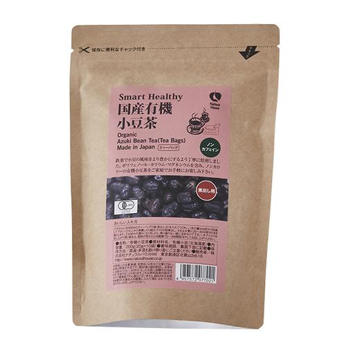 <冷え性の方に>Smart Healthy 国産有機小豆茶ティーバッグ