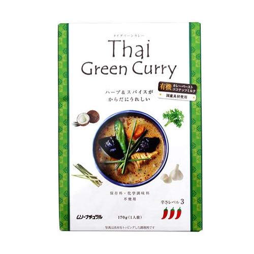 <爽やかで刺激的な味わい>タイ・グリーンカレー