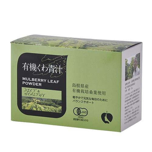 <国産桑の葉100%使用>OPTIMAL HEALTH 有機くわ青汁