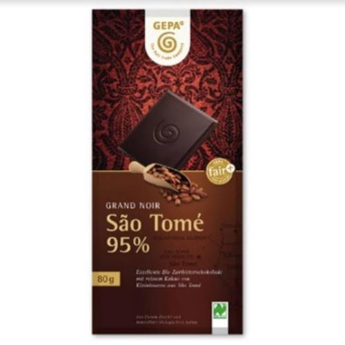 グランノワール オーガニックダークチョコレート 95%