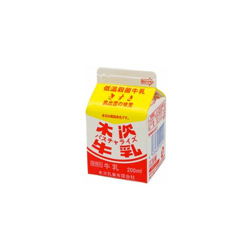 【冷蔵】木次乳業 木次パスチャライズ牛乳 200ml