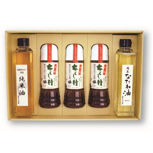 【冷蔵】ギフトセット プレミアムオイルと<ちくし村>和風ドレッシング詰め合わせ 匠-TAKUMI-D503